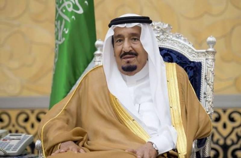 صحت خدمات کیلئے سعودی شاہ سلمان نے منظوری دیدی