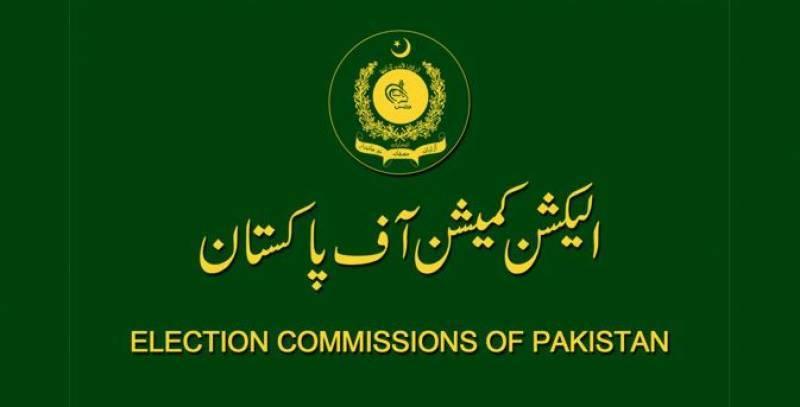 الیکشن کمیشن امیدواروں کے انتخابی اخراجات کی جانچ پڑتال کرے گا