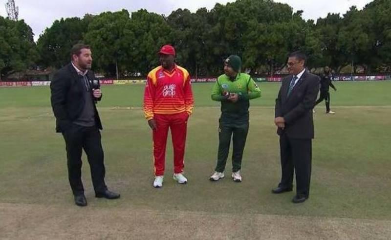 زمبابوے کا پاکستان کے خلاف ٹاس جیت کر بیٹنگ کا فیصلہ