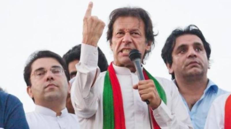 عمران خان کو الیکشن کمیشن نے مخالفین کے بارے نازیبا زبان استعمال کرنے سے روک دیا