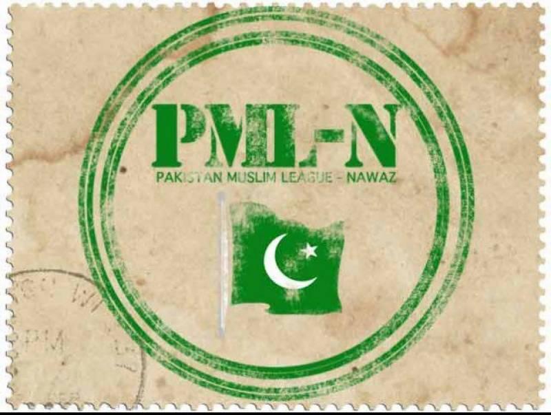 تخت لاہور کو بچانے کیلئے ن لیگ کا بڑی سیاسی جماعت سے رابطہ