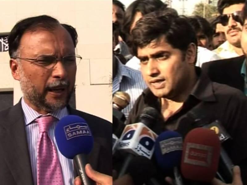کرپشن کے الزامات پر احسن اقبال نے ابرار الحق کو لیگل نوٹس بھیج دیا