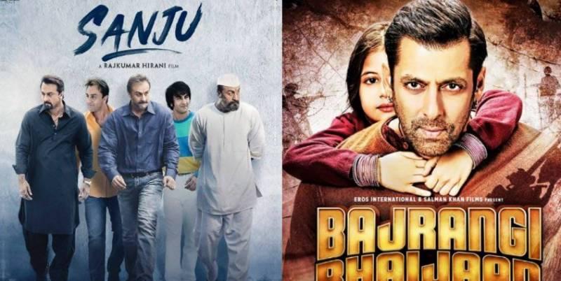 """فلم """"سنجو """" نے سلمان خان کی بجرنگی بھائی جان کو پچھاڑ دیا"""