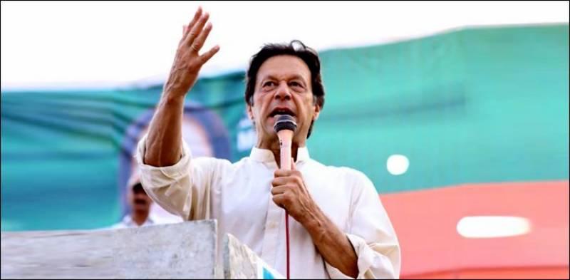 ملک کا سربراہ چور اور ڈاکو ہو تو ملک ترقی نہیں کر سکتا: عمران خان