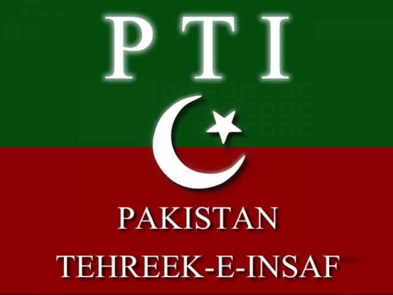 پاکستان کی اہم سیاسی جماعت نے پی ٹی آئی کی حمایت کا اعلان کر دیا