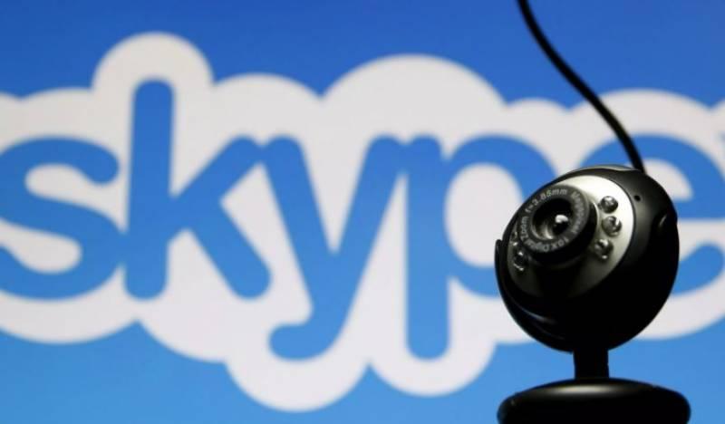 سکائپ میں کال ریکارڈنگ کا نیا فیچر متعارف