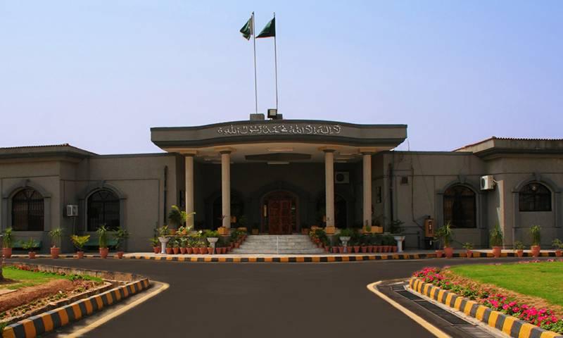 الیکشن کمیشن کے نوٹس کے خلاف عمران خان کی درخواست مسترد