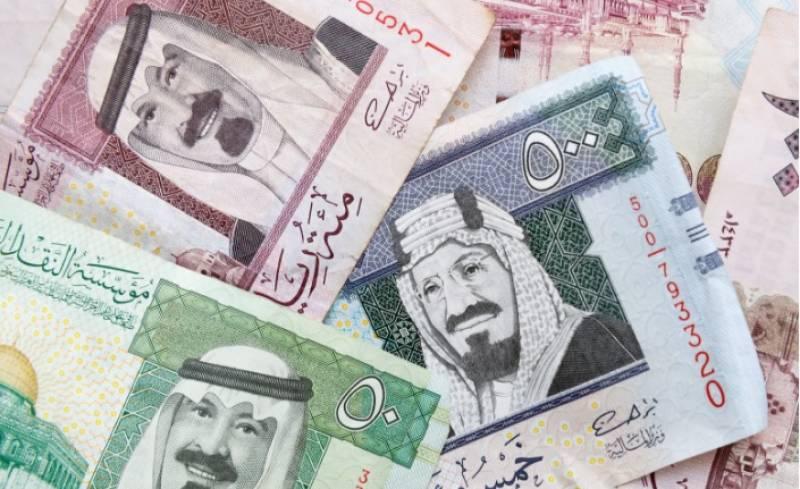 سعودی ریال ، امارتی درہم کی قیمت میں اضافہ ہو گیا