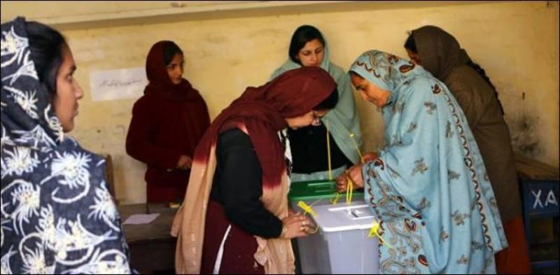 خواتین ووٹرز کی تعداد 10 فیصد لازمی قرار، ورنہ نتائج کالعدم ہوں گے، ای سی پی