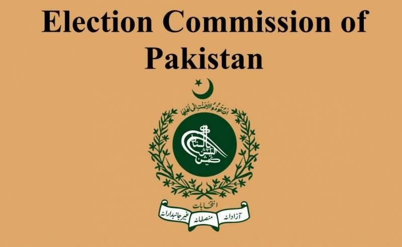الیکشن کمیشن نے عمران، شہباز اور خواجہ آصف کی ٹی وی ٹاک کا نوٹس لے لیا