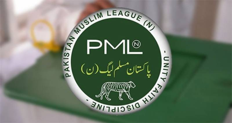 مسلم لیگ ن کا پولنگ کا وقت ایک گھنٹہ بڑھانے کا مطالبہ