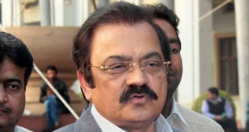 فیصل آباد کے حلقہ این اے 106 سے رانا ثناءاللہ جیت گئے
