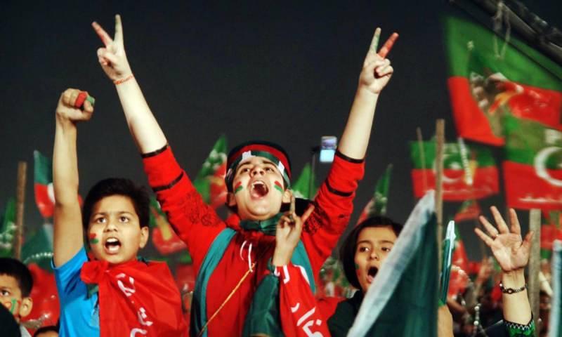 تحریک انصاف کو قومی اسمبلی کی 115 نشستوں کے ساتھ برتری حاصل