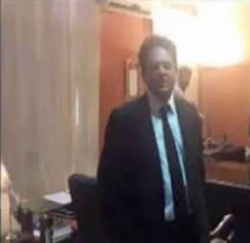 ایڈووکیٹ جنرل پنجاب امتیاز رشید نے استعفیٰ دے دیا