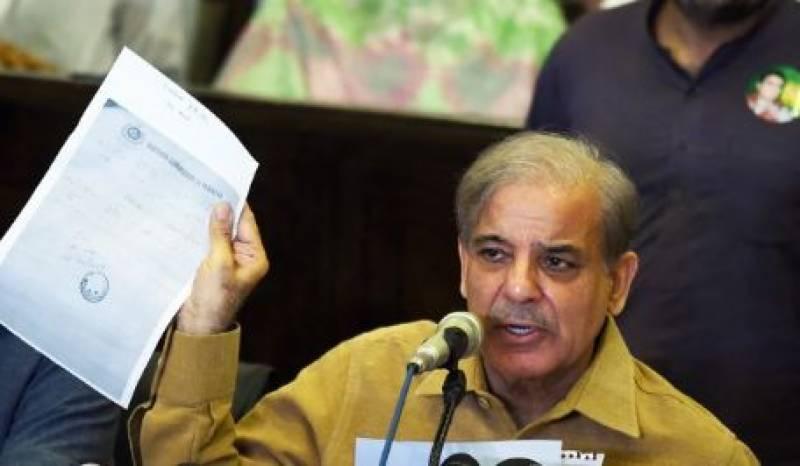 الیکشن کمیشن صاف اورشفاف الیکشن کے انعقاد میں ناکام ہوگیا:شہباز شریف