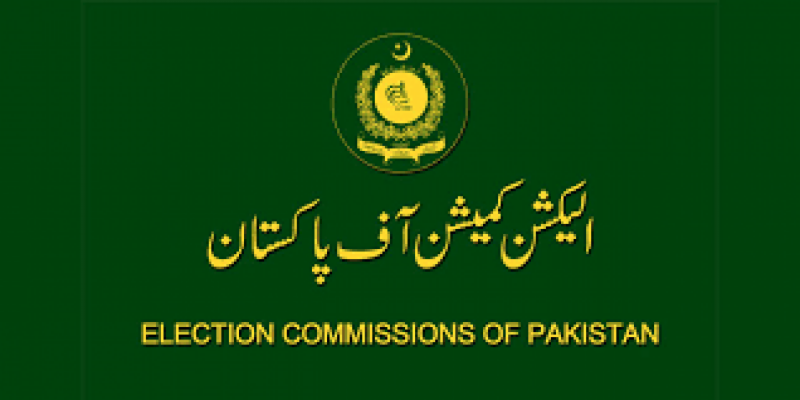الیکشن کمیشن نے ریٹرننگ افسران کو انتخابی نتائج مرتب کرنے کیلئے ڈیڈ لائن دیدی