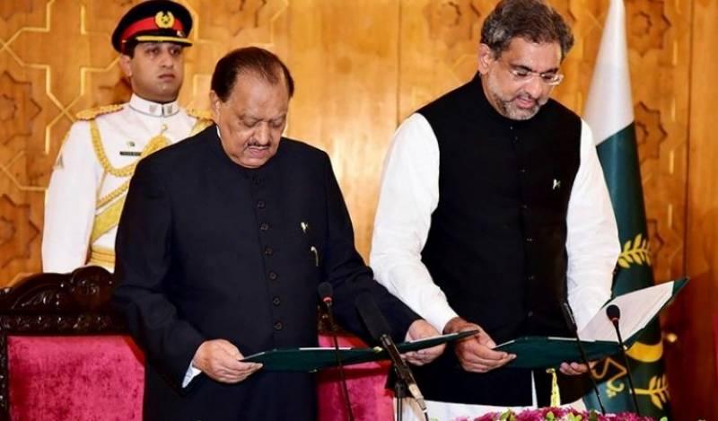 نو منتخب ارکان قومی و صوبائی اسمبلیوں کا 15اگست تک حلف اٹھانا آئینی تقاضا ہے
