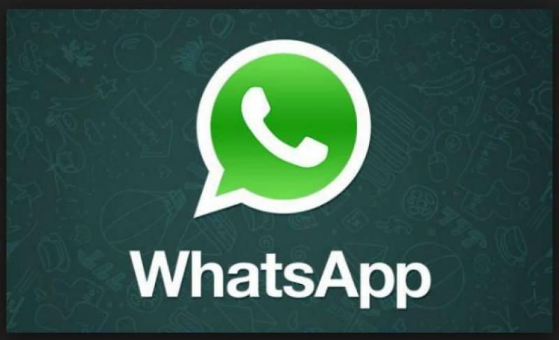 واٹس ایپ پر گروپ ویڈیو کال کی سہولت بھی دستیاب
