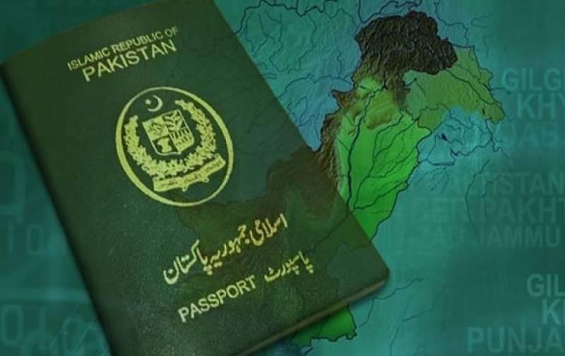 دبئی ایمنسٹی اسکیم سے فائدہ اٹھانےوالے پاکستانیوں کے لیے مفت پاسپورٹ توسیع کا اعلان
