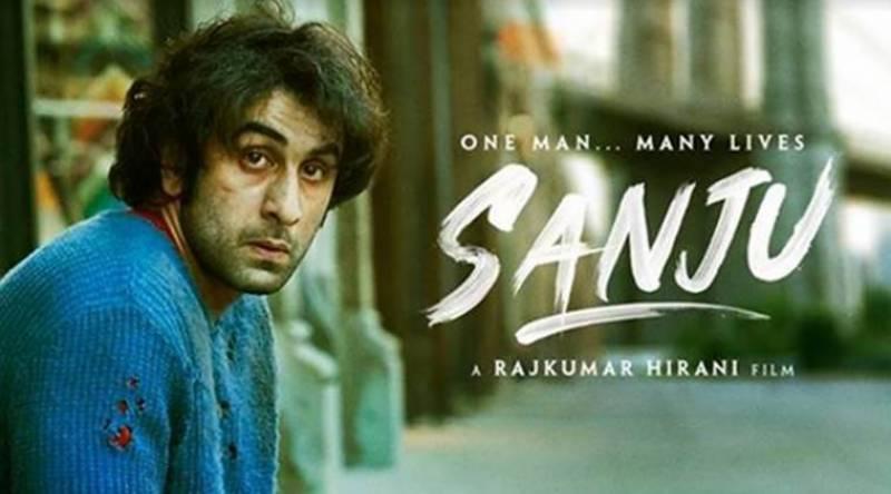 سنجو نے عامر خان اور سلمان کی کامیاب فلموں کو پیچھے چھوڑ دیا