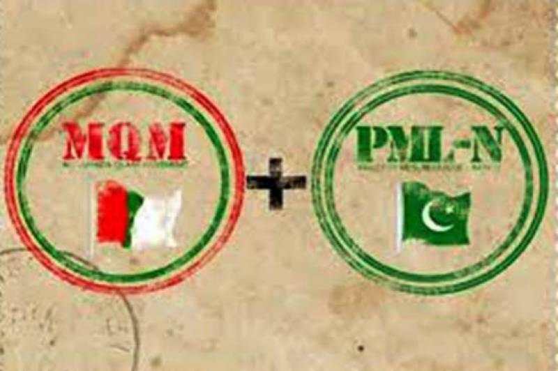 ایم کیو ایم کا مسلم لیگ (ن)کی آل پارٹیز کانفرنس میں شرکت نہ کرنے کا اعلان