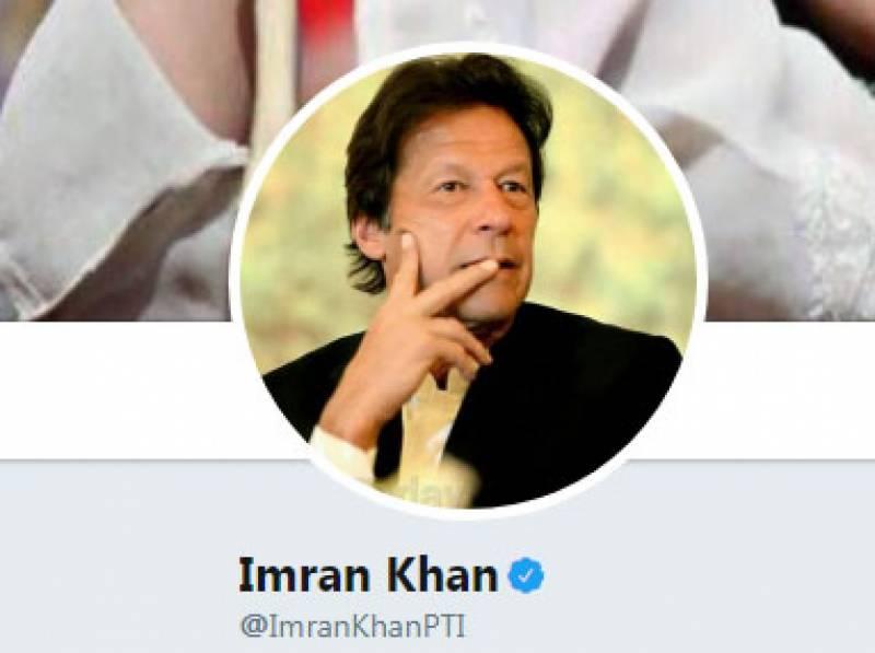 عمران خان ٹوئیٹر پر مقبول دنیا کے ساتویں بڑے رہنما بن گئے