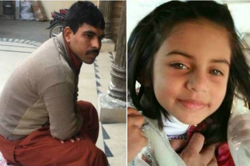 زینب قتل کیس میں سزا یافتہ مجرم عمران کے خلاف مزید تین کیسز میں فیصلہ جاری