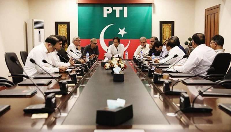 آئندہ حکومت،عمران خان کی کابینہ مختصر،ایم کیو ایم کو بھی وزارت ملے گی