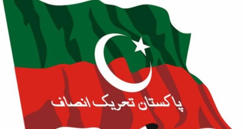 آزاد امیدوار نعمت اللہ زہری پاکستان تحریکِ انصاف میں شامل ہو گئے