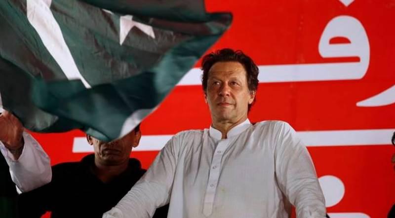 میرا مقصد وزیراعظم یا ایم این اے بننا نہیں بلکہ قوم سے کیے گئے وعدے پورے کرنا ہے،عمران خان
