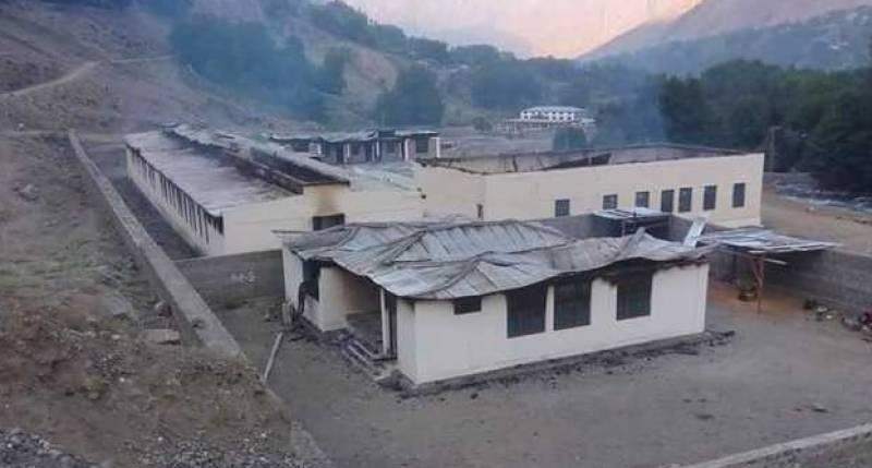گلگت بلتستان حکومت کا تمام نذر آتش اسکول یکم ستمبر سے کھولنے کا فیصلہ