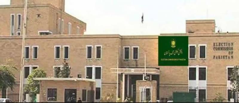 قومی وصوبائی اسمبلیوں کے کامیاب امیدواروں کے نوٹی فکیشن جاری