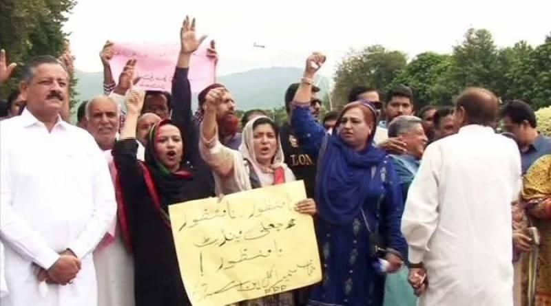 الیکشن میں مبینہ دھاندلی ، گرینڈ اپوزیشن کا احتجاج