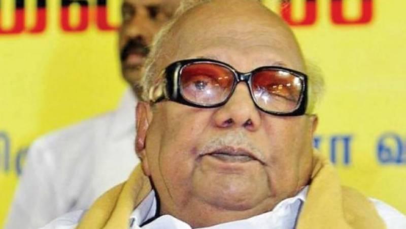 بھارتی ریاست تامل ناڈو کے سابق وزیر اعلی کو جلایا نہیں دفنایا جائے گا