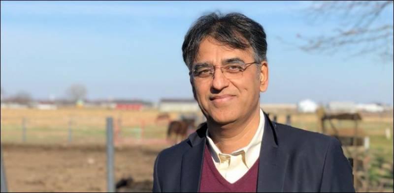 نئی حکومت کو آئی ایم ایف کے متعلق جلد فیصلہ کرنا ہوگا:اسد عمر