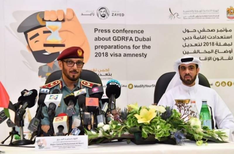 کیامتحدہ عرب امارات میں غیر قانونی افراد عارضی ویزے پر کا م کر سکتے ہیں؟
