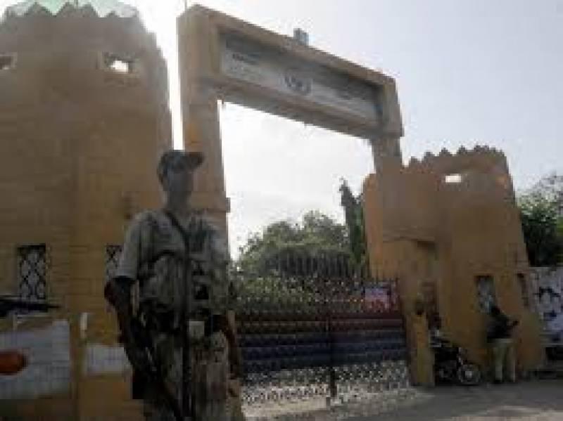 حیدرآباد جیل میں کرپشن ، پانچ افسران کو معطل کر دیا گیا