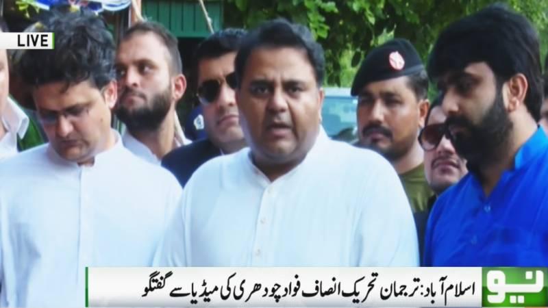 عمران خان وزیراعظم بننے کے بعد منسٹر نکلیو میں رہائش اختیار کریں گے، فواد چوہدری