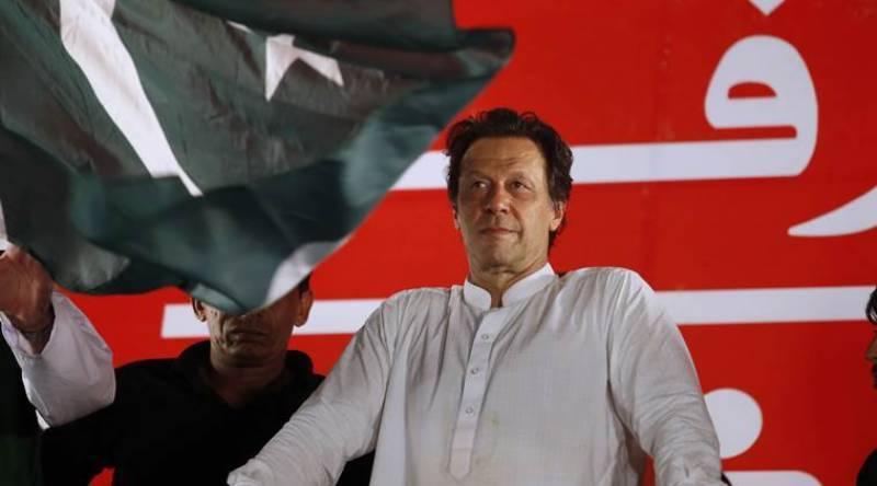 سپریم کورٹ نے اوورسیز پاکستانیوں کےحق رائے دہی کیلئے الیکشن کمیشن کو احکامات جاری کر دیے ،عمران خان کا ٹوئٹ