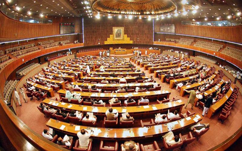 وزیراعظم کا انتخاب 17 اگست کو ہو گا، قومی اسمبلی کا غیر حتمی شیڈول تیار