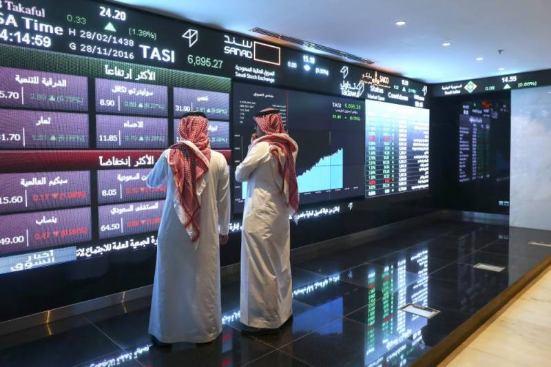 سعودی عرب سٹاک میں مندی ، سرمایہ کاروں کو 25 ارب ریال کا نقصان