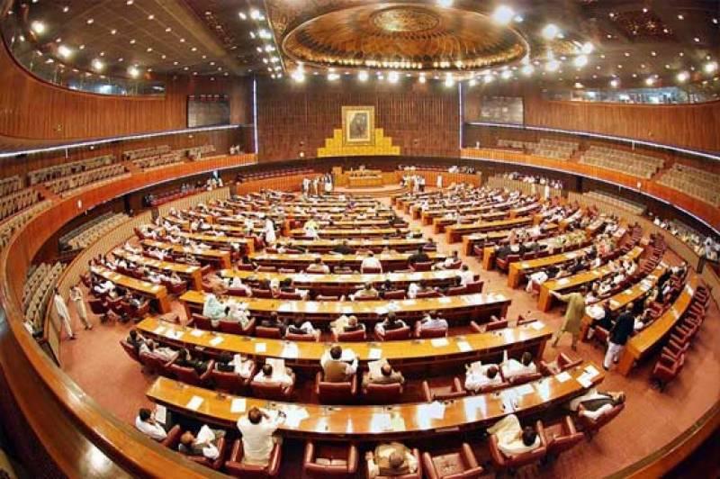 الیکشن کمیشن نے مخصوص نشستوں کا نوٹیفکیشن جاری کر دیا ,قومی اسمبلی میں پی ٹی آئی سب سے آگے
