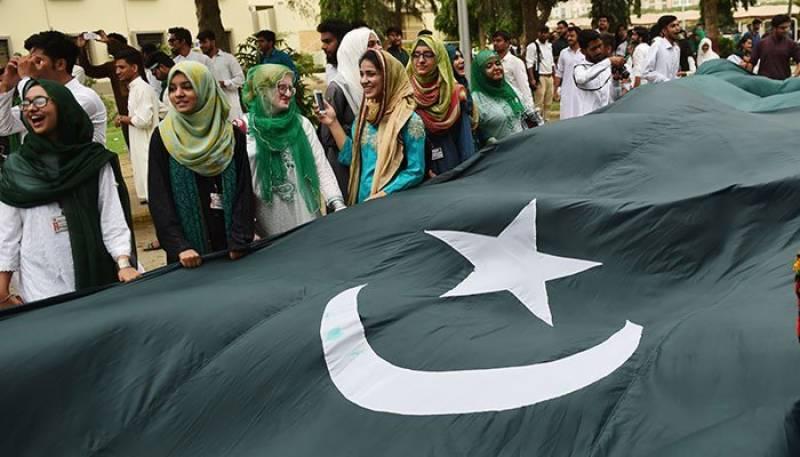 ملک بھر میں71 واں یوم آزادی آج ملی جوش و جذبے سے منایا جارہا ہے