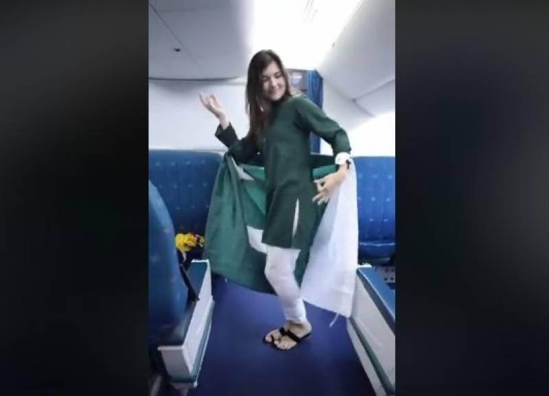 پاکستانی پرچم پہن کر رقص کرنیوالی پولینڈ کی لڑکی نے سوشل میڈیا پر پیغام جاری کردیا