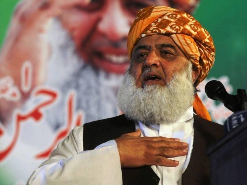 این اے 35 بنوں سے مولانا فضل الرحمان کا انتخاب نہ لڑنیکا فیصلہ