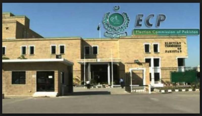 صدارتی الیکشن 4 ستمبر کو ہوں گے،الیکشن کمیشن نے شیڈول جاری کردیا