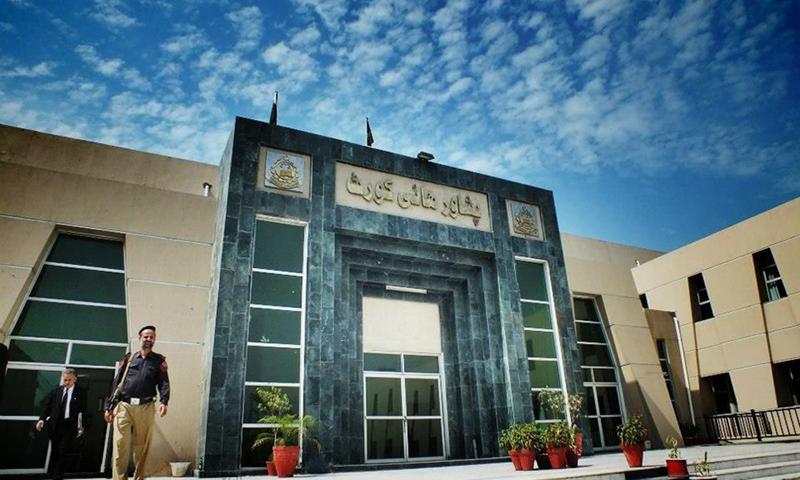 پشاور ہائیکورٹ:غفلت برتنے اوربدعنوانی کے الزام میں 5 ججز برطرف