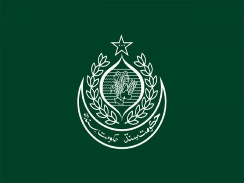 سندھ حکومت کا عیدالاضحیٰ پر 4 چھٹیاں دینے کا اعلان