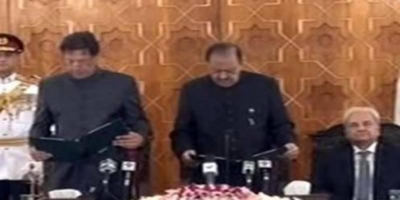 تقریب حلف برداری:عمران خان'روز قیامت 'کے بجائے 'روز قیادت 'کہہ گئے