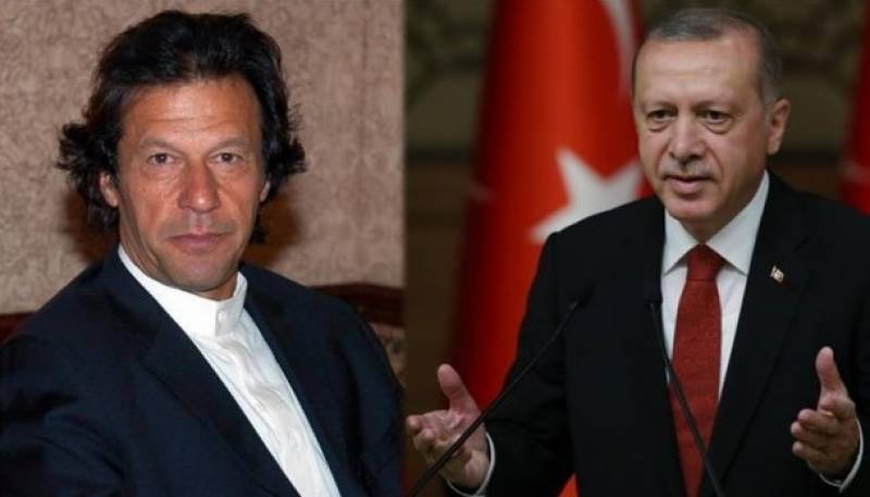 عمران خان کے دور اقتدا ر میں دو طرفہ تعلقات مزید بہتر ہوں گے،ترک صدر